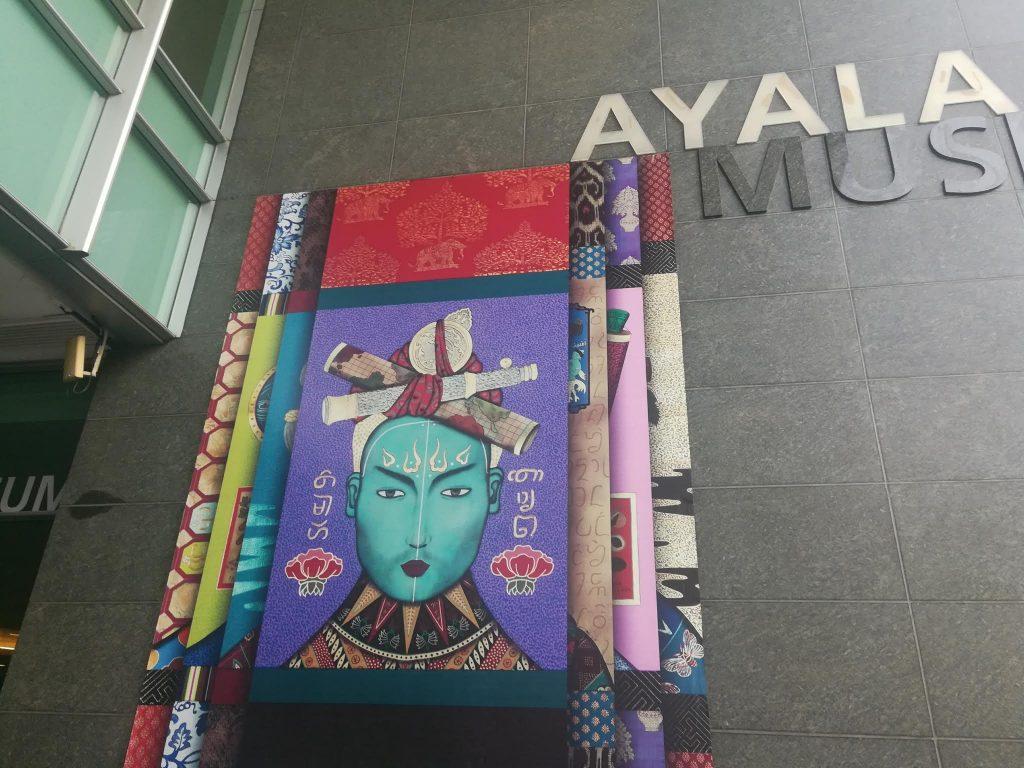 アヤラ博物館入り口2