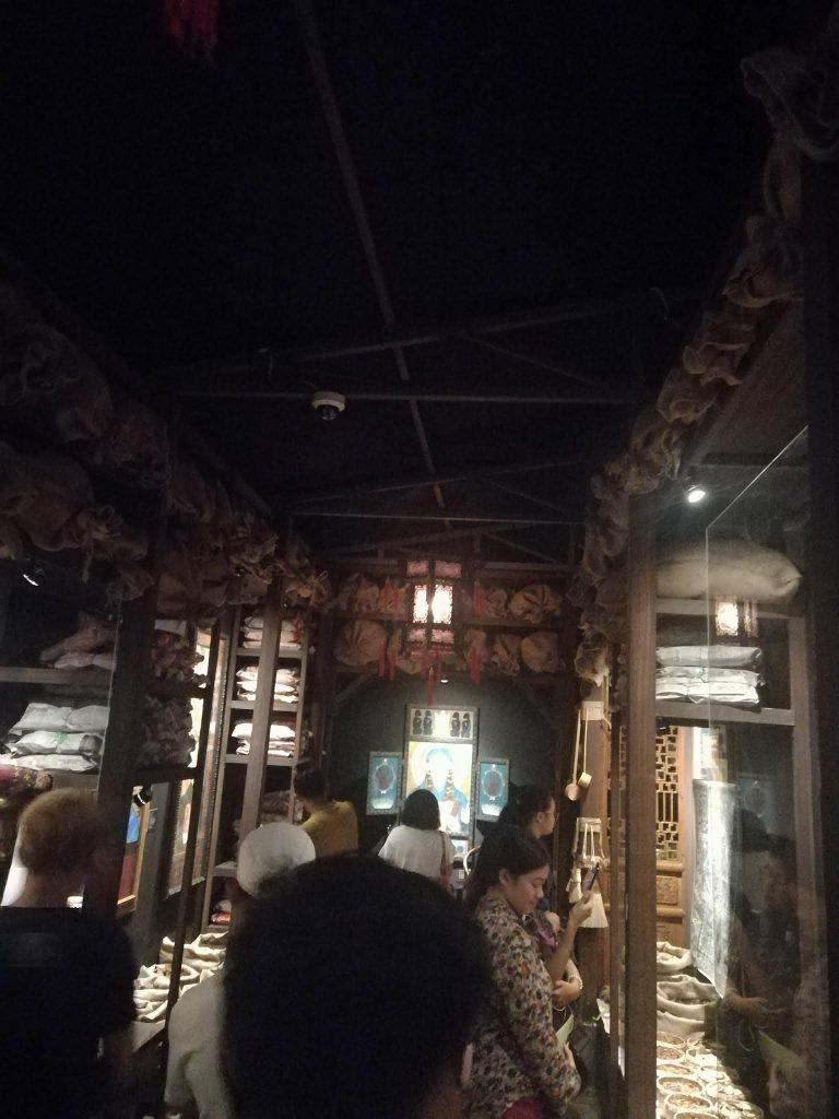 アヤラ博物館特別展示内部