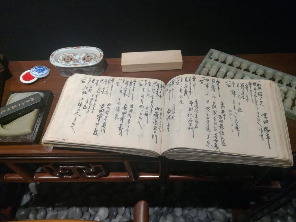 アヤラ博物館特別展示日本語の古書