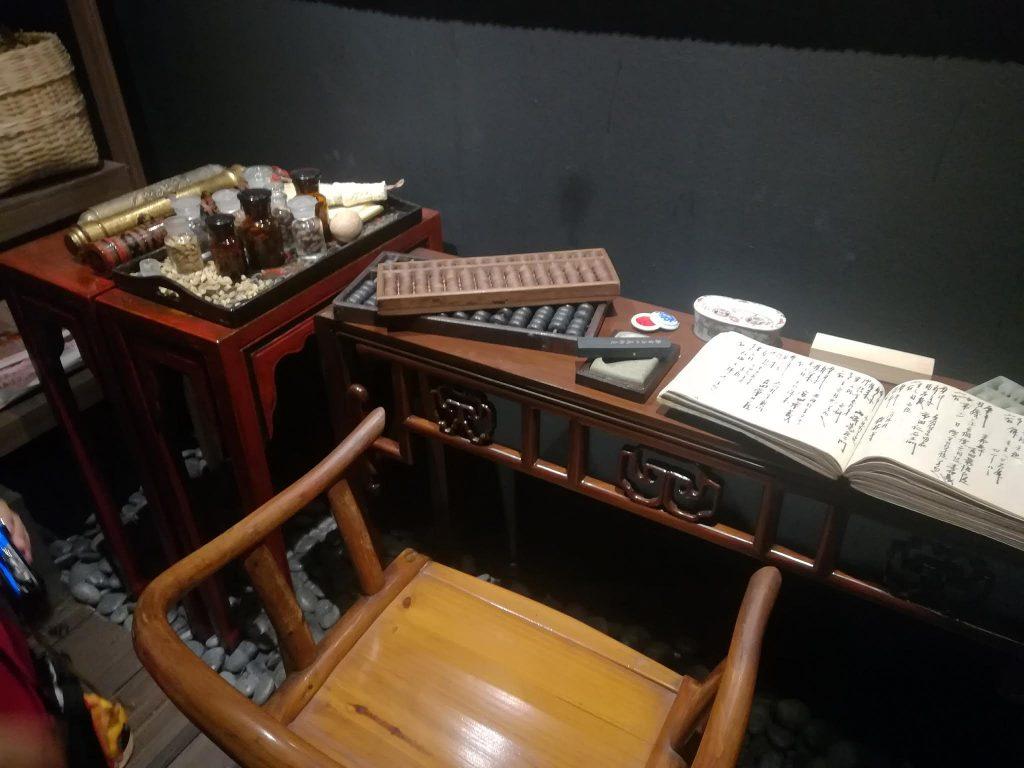 アヤラ博物館特別展示書斎