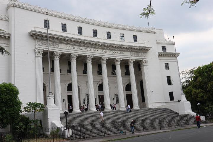 フィリピン人類学博物館正面