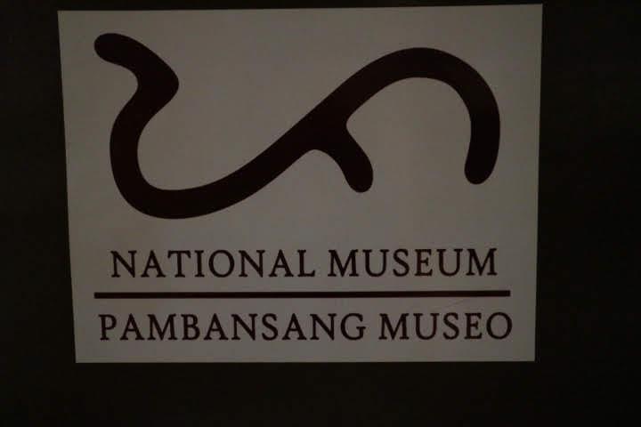 フィリピン人類学博物館トレードマーク