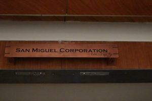 フィリピン人類学博物館サンミゲール