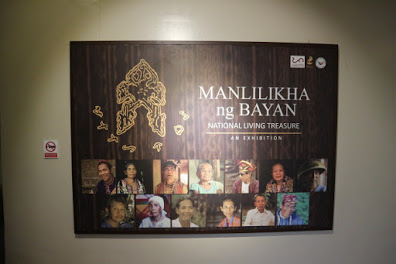 フィリピン人間国宝部屋入口看板