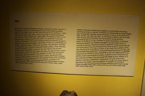 バンサモロの石解説
