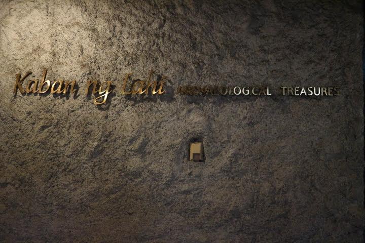 洞窟で発見された先史時代の発掘品展示室