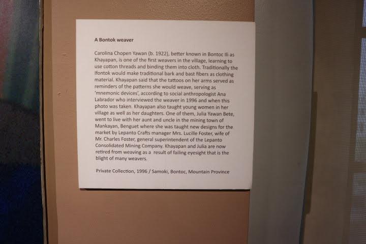 テキスタイル部屋ボントックの機織り職人解説