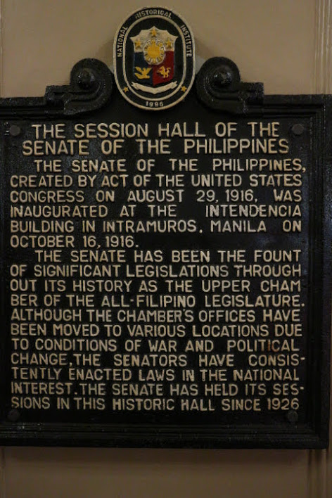 上院セッションホール