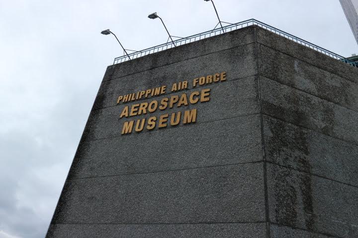 フィリピン空軍博物館外観