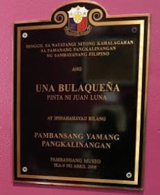第6ギャラリーUna Bulaqueñaプレート
