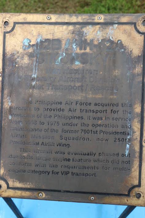 フィリピン空軍博物館S-62解説