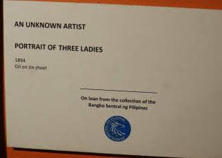 ギャラリー4 3人の女性 解説