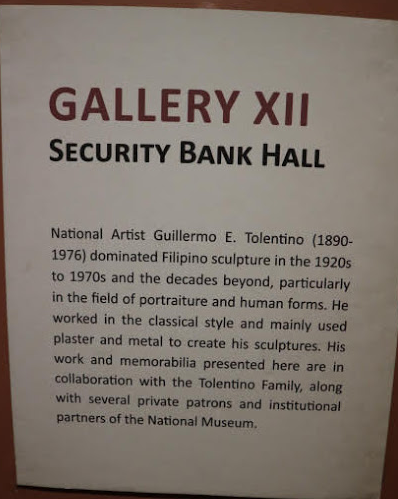 ギャラリー12