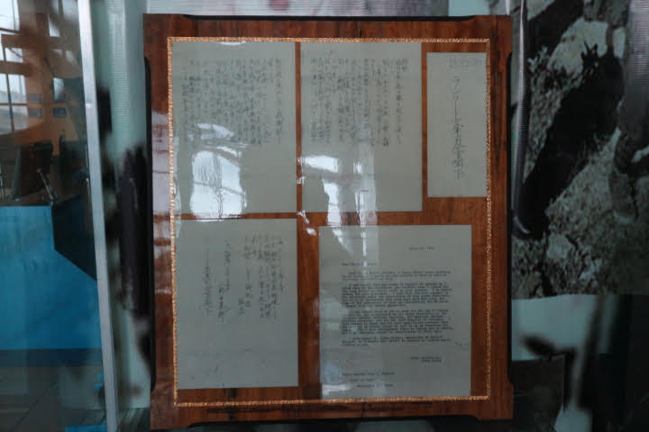 フィリピン空軍博物館降伏文
