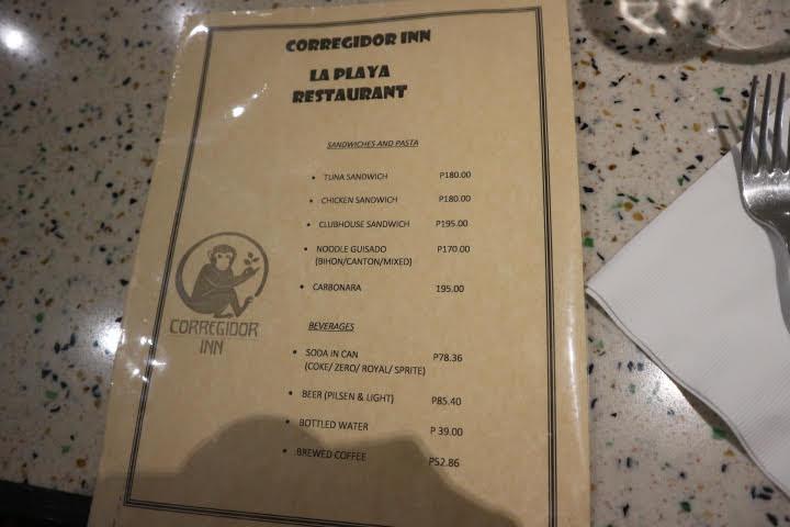 コレヒドールインレストランメニュー