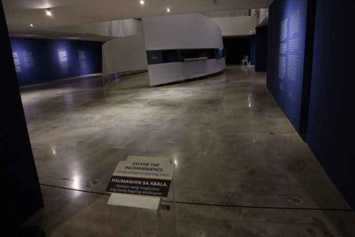 Metropolitan Museum of Manila空きスペース1F