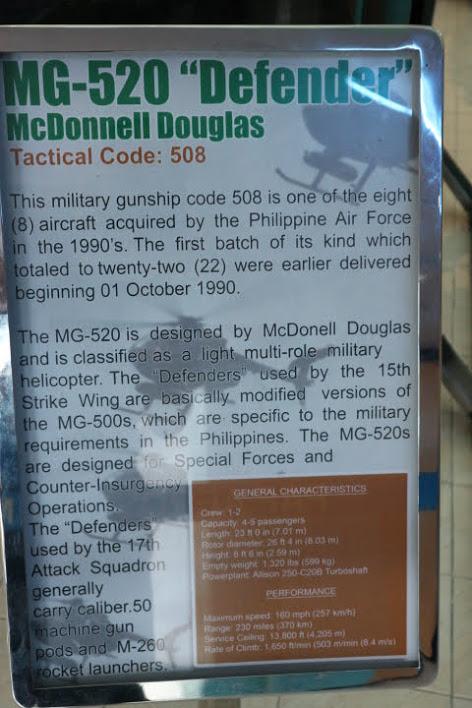 フィリピン空軍博物館MG-520解説