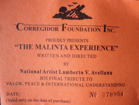 マリンタトンネルチケット