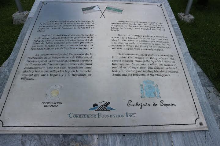 コレヒドール島スペイン灯台碑文