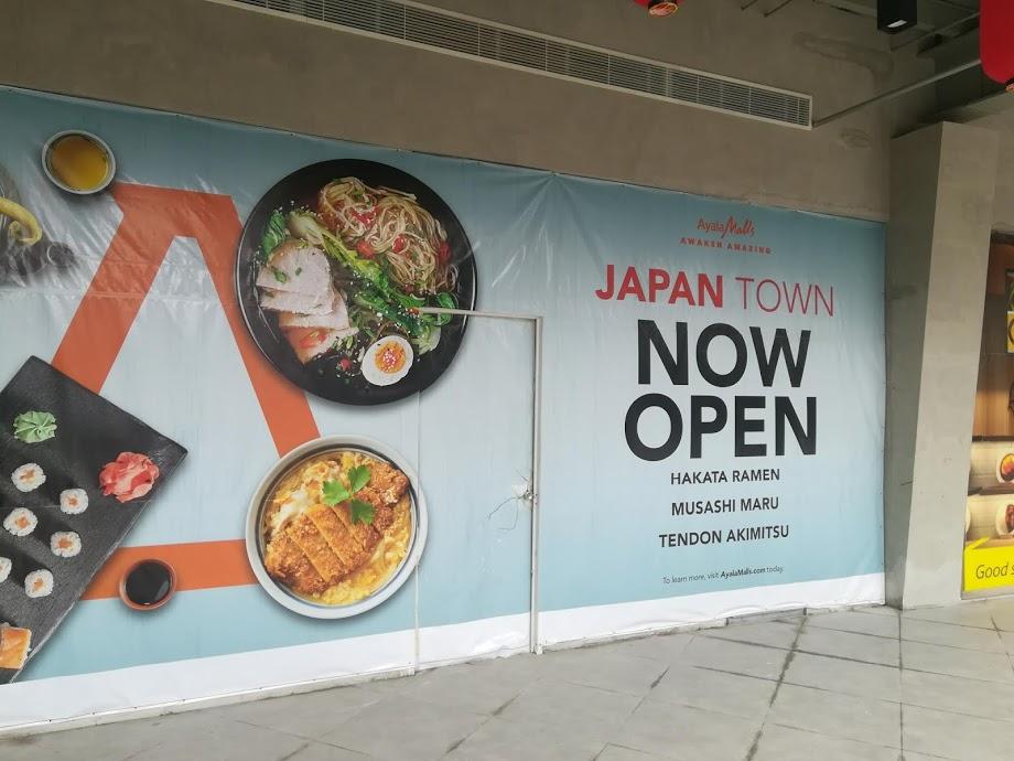 JAPANTOWN@グロリエッタ