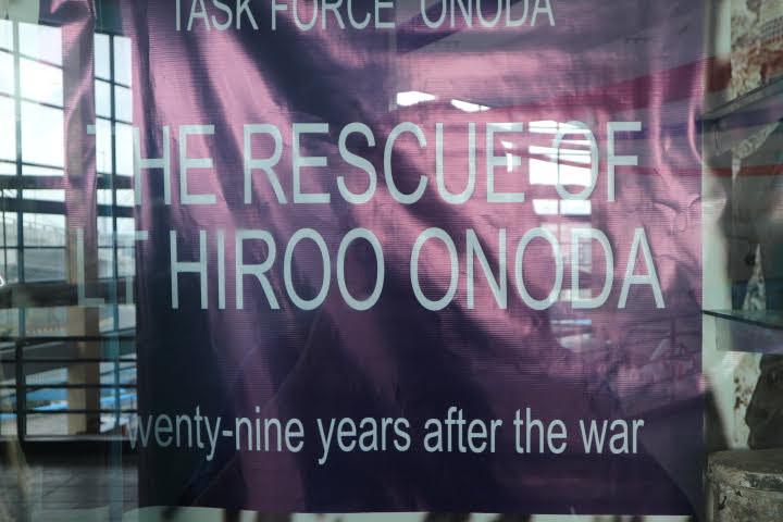 フィリピン空軍博物館小野田さん関連展示