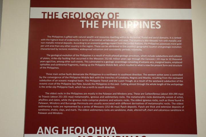 ギャラリー2フィリピン地質学