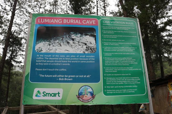 ルミアン埋葬洞窟解説