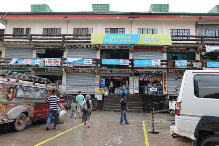 バナウェパブリックマーケット雑貨