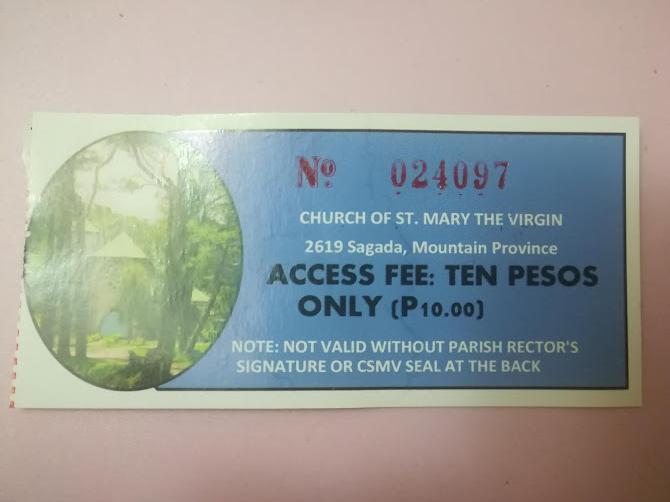 エコーバレーチケット