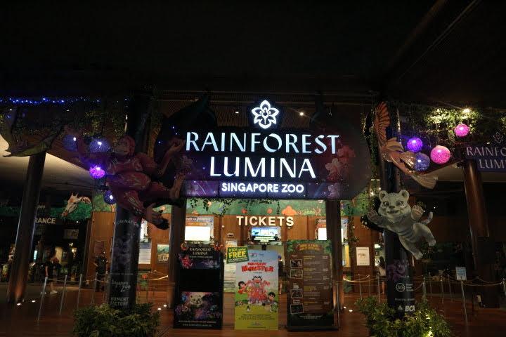RainForestLumina入り口