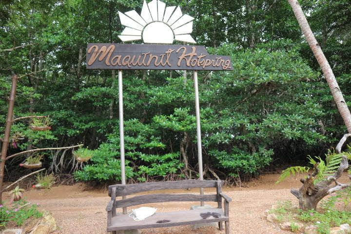 マキニット温泉