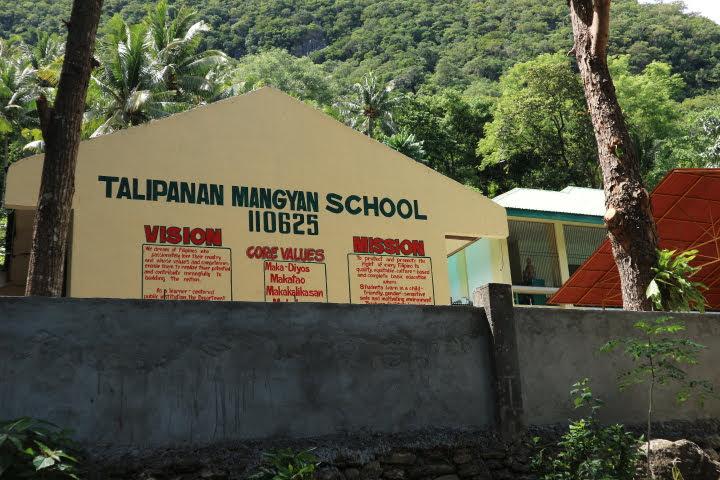 Talipanan村小学校