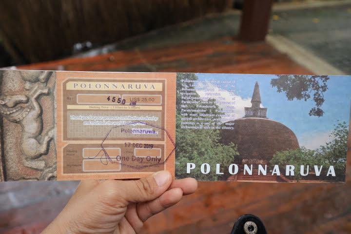 ポロンナルワ遺跡チケット