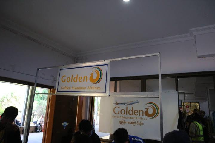 ヘーホー空港GoldenMyanmarカウンター
