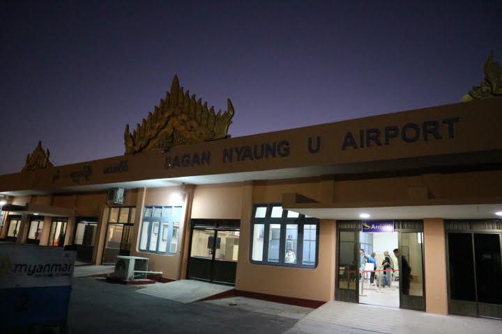 ニャンウー空港