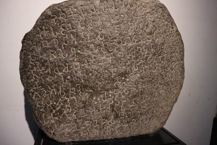 ムンバイ博物館彫刻ギャラリー・古代文字