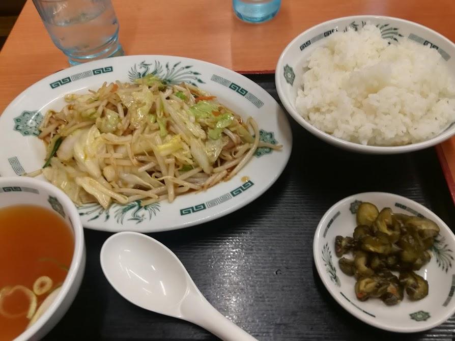 上野日高屋さん