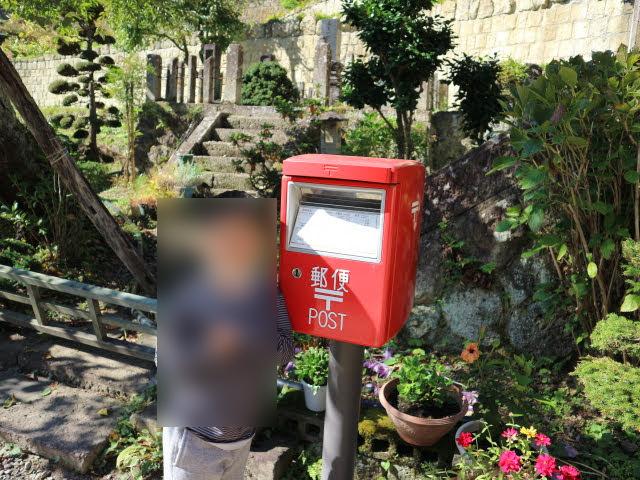 奥の院郵便ポスト
